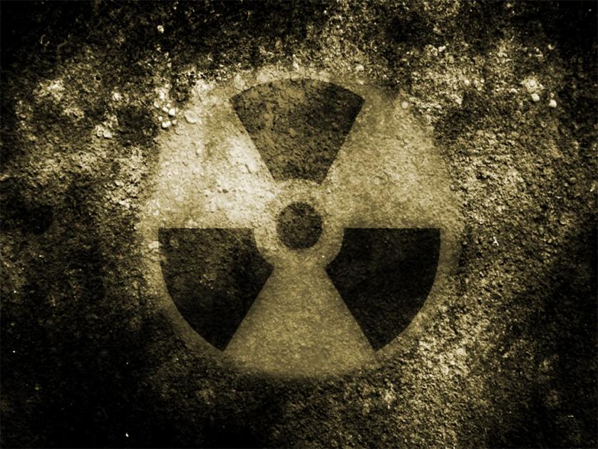Our Future - Nuclear Symbol
